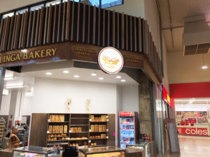 bakery coolalinga